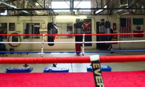 ボクシングジムに入会する方法は?ジム選びは意外と重要!?