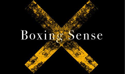 ボクシング センスが無いと思った時の考え方