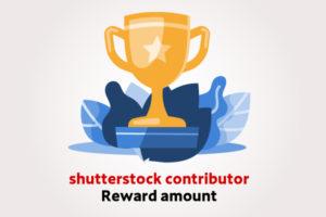 シャッターストックの報酬額