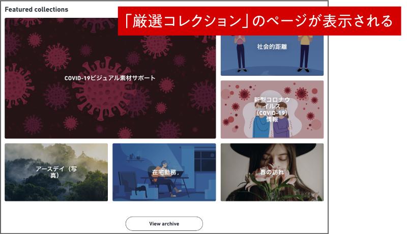 厳選コレクションの画像-1¥2