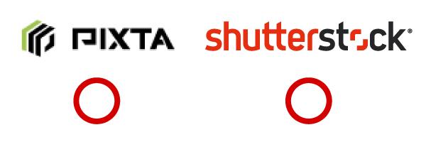 ピクスタとシャターストックの図-2