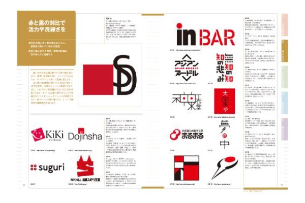 ロゴデザインのアイディア!-1