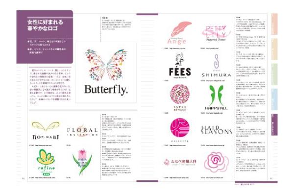 ロゴデザインのアイディア-2